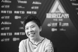 """玩微博做基金投资 邓亚萍来成都为""""赛事名城""""建言"""