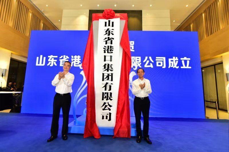 山东港口整合:省级集团于青岛成立 4大港口将合4为一