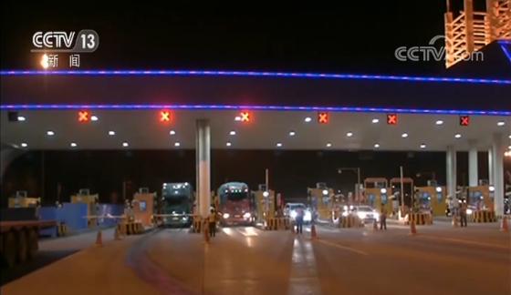明年1月起货车按车型收取高速公路通行费