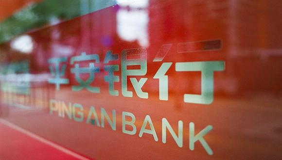 平安银行上半年净利润154亿元 零售贡献超过七成