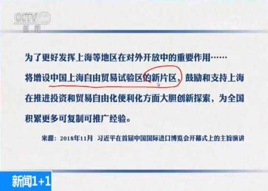 上海自贸区:将成我国深度融入经济全球化重要载体