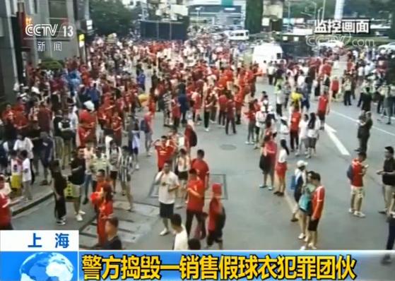 上海警方捣毁一销售假球衣犯罪团伙 涉案额达千万元