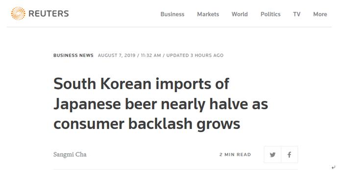日本啤酒在韩遭抵制 7月进口少了快一半