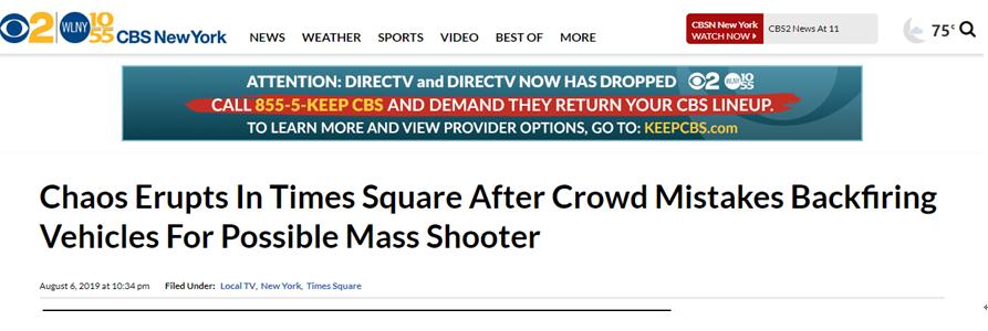 美国时代广场突传枪响?警方急澄清:摩托车回火|时代广场