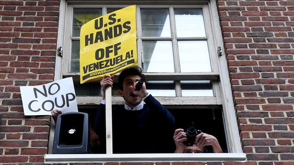 美国实施全面经济禁运 委内瑞拉怒斥:经济恐怖主义
