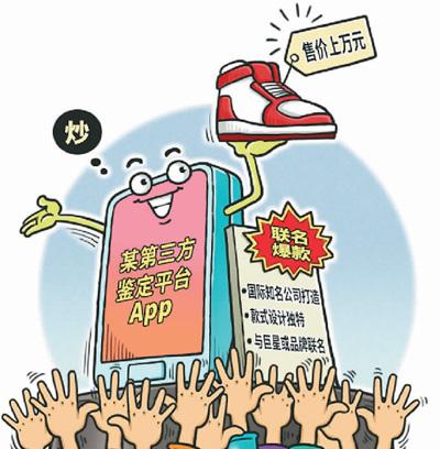 炒鞋升温:个别球鞋甚至涨幅达430% 谁是推手?