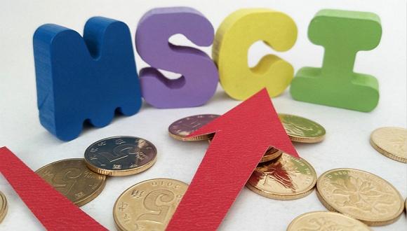 MSCI扩容将带来千亿增量资金 机构认为这样买最有效