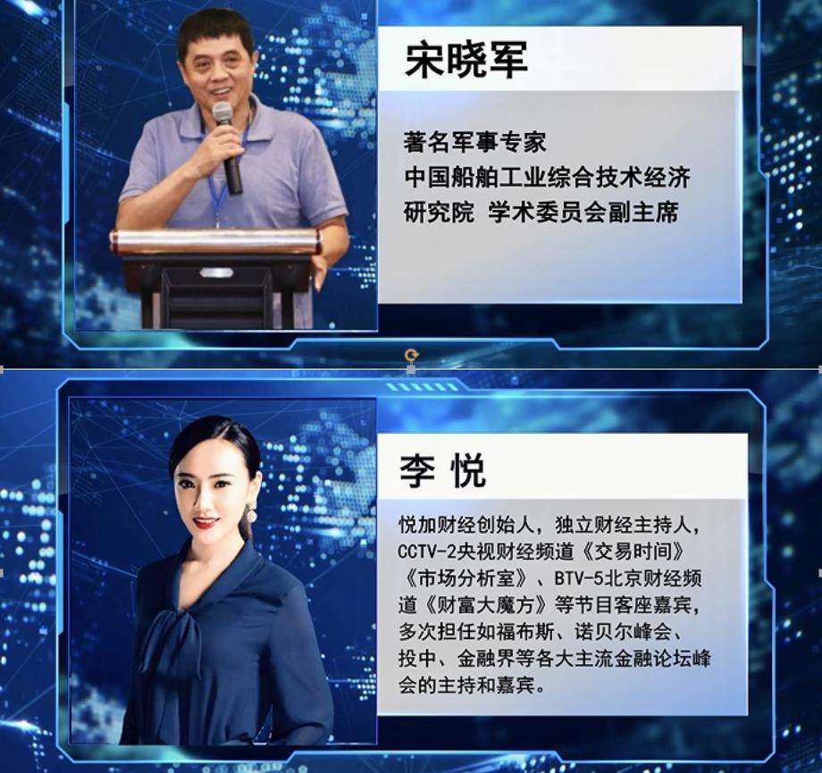 李悦对话|军事专家宋晓军:中国军工的崛起之路