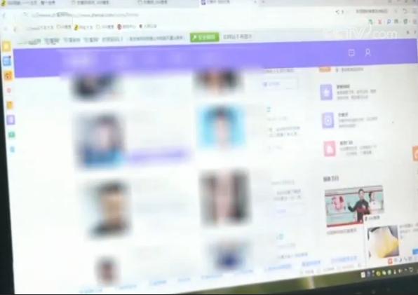 警方揭网恋诈骗陷阱:所谓实名认证信息全是伪造