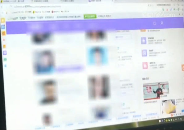 <b>警方揭网恋诈骗陷阱:所谓实名认证信息全是伪造</b>