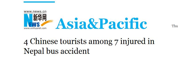 尼泊尔一载20名中国游客大巴发生车祸致7人受伤