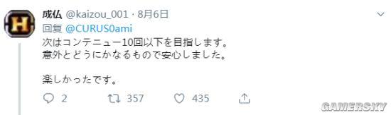 日本街机厅大佬操作引热议:蒙屏盲打《合金弹头4》