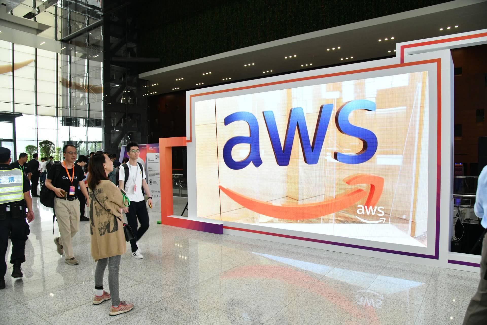 亚马逊AWS中国合作伙伴发招,动员IT自由业者加入云服务行列