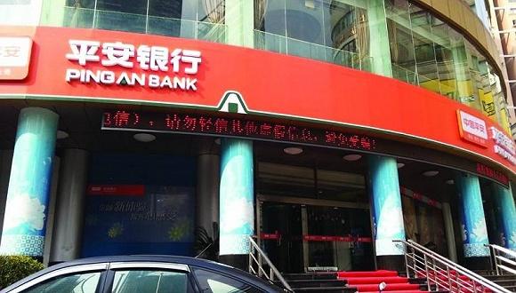 <b>平银理财董事长大概率不是谢永林 张东或将任总经理</b>
