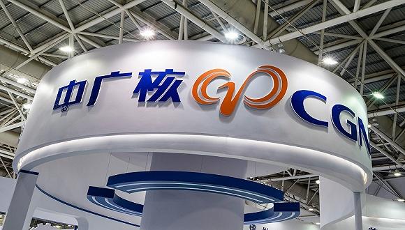 中国广核拟募资125亿元 为今年A股最大IPO