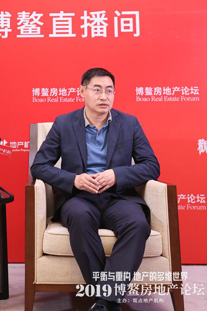 博鳌房地产论坛 冯辉明:千亿是成为行业主流的一个门槛 结构性分化是趋势