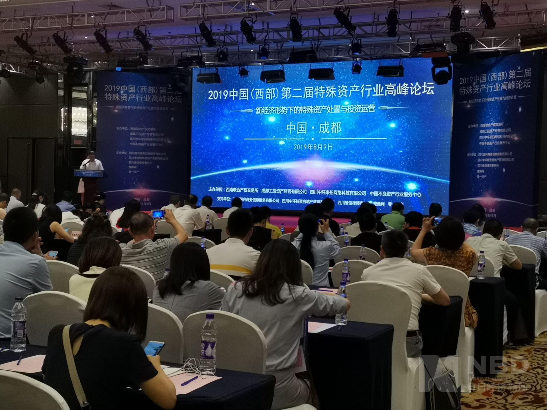 不良资产行业联盟刘律:行业人才紧缺 价格回落是挑战