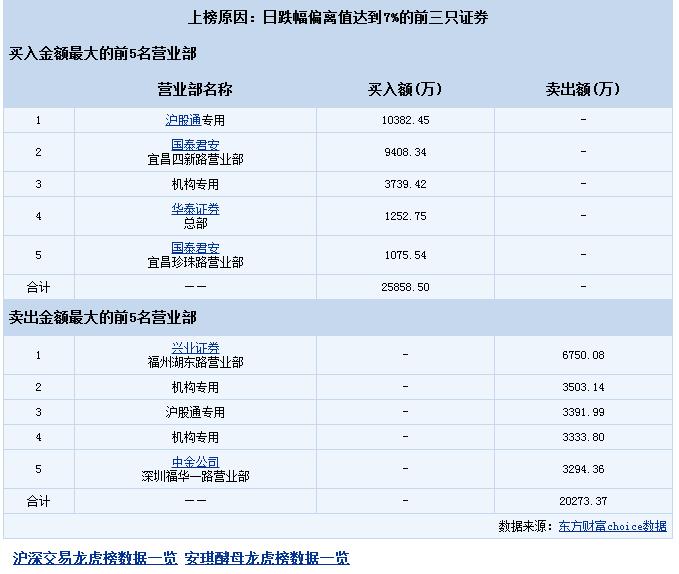 190f-iaxiufp4359748.png