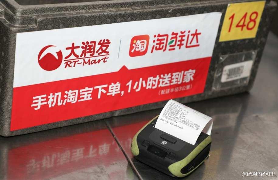 黄明端:高鑫(06808)的新零售改造超预期 一小时到家业务提前实现盈利