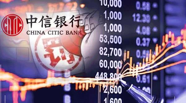 银保监开出今年第一大罚单 中信银行违规事项达13例