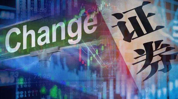 券业新政放松加杠杆 多项资金业务占资本金比例调低