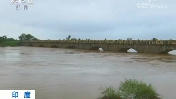 印度多地暴雨引发洪灾和山体滑坡 至少35人死亡|山体滑坡|洪水