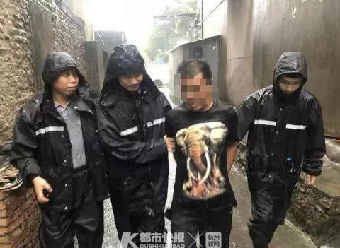 嫌犯想趁台风天出门透透气 被民警在暴风雨中抓获|嫌疑人|渔民