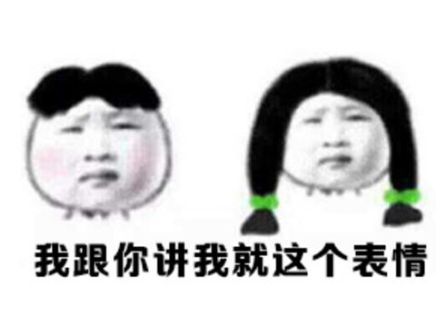 中国最经典的文化,被日本人做成游戏,还不让中国玩家用中文玩!_八卦趣闻_中国ag娱乐平台|优惠行业新闻网游戏_中国ag娱乐平台|优惠行业新闻网网