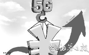 专门玩游戏赚钱的软件_平台经济需求推动5G建设 专家预计对经济贡献超万亿
