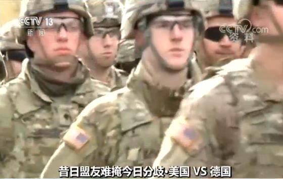美驻德大使拿军费说事威胁要撤军 反遭德议员嘲讽|央视网
