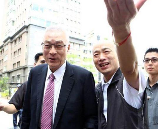 ▲国民党主席吴敦义、高雄市长韩国瑜(图源:《中时电子报》)