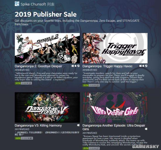 《弹丸论破》系列Steam特惠低至13元 《残机0》4折