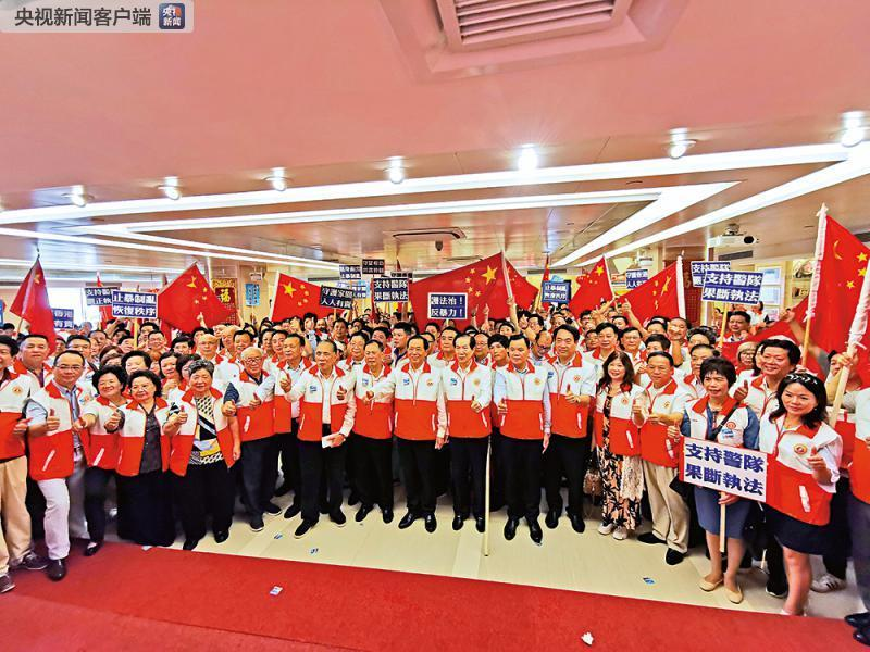 香港福建社团誓师:坚决止暴制乱 反独保家 暴力