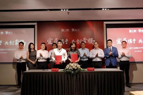 新力地产集团与上坤集团签署战略合作协议