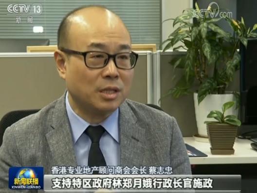 香港工商界呼吁贯彻中央精神 尽快止暴制乱