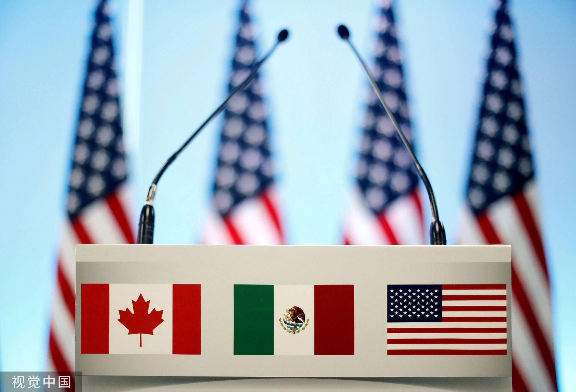 参考日历|历史上的8月12日:北美自贸协定签署