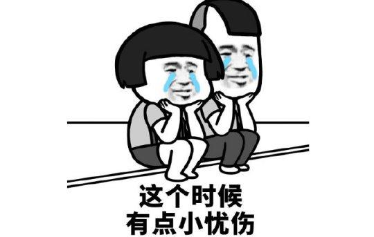 http://www.gzdushan.com/baguazixun/173340.html