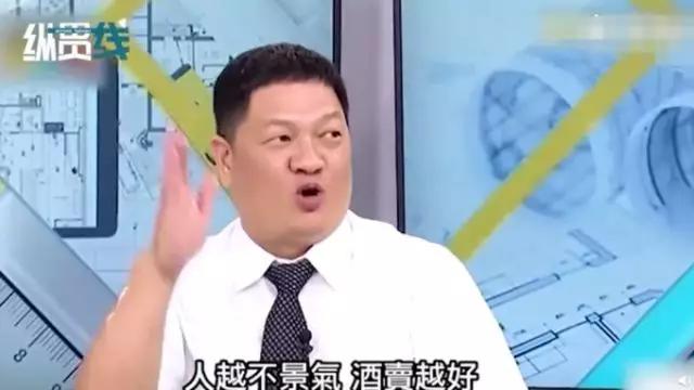 台湾电视节目再闹笑话:上次是涪陵榨菜这次是五粮液