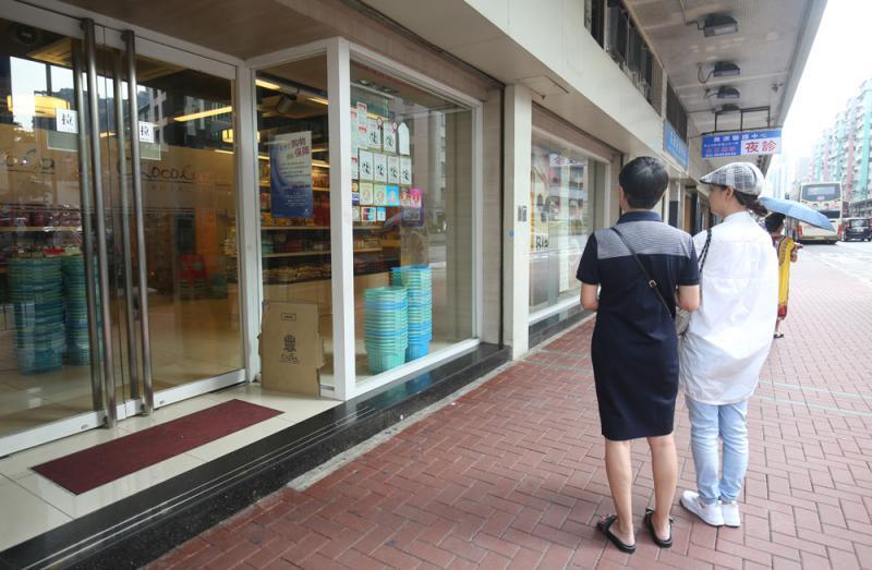 连肉也买不起 香港单亲妈妈:暴乱让全家收入降为0|大公报|旅行团