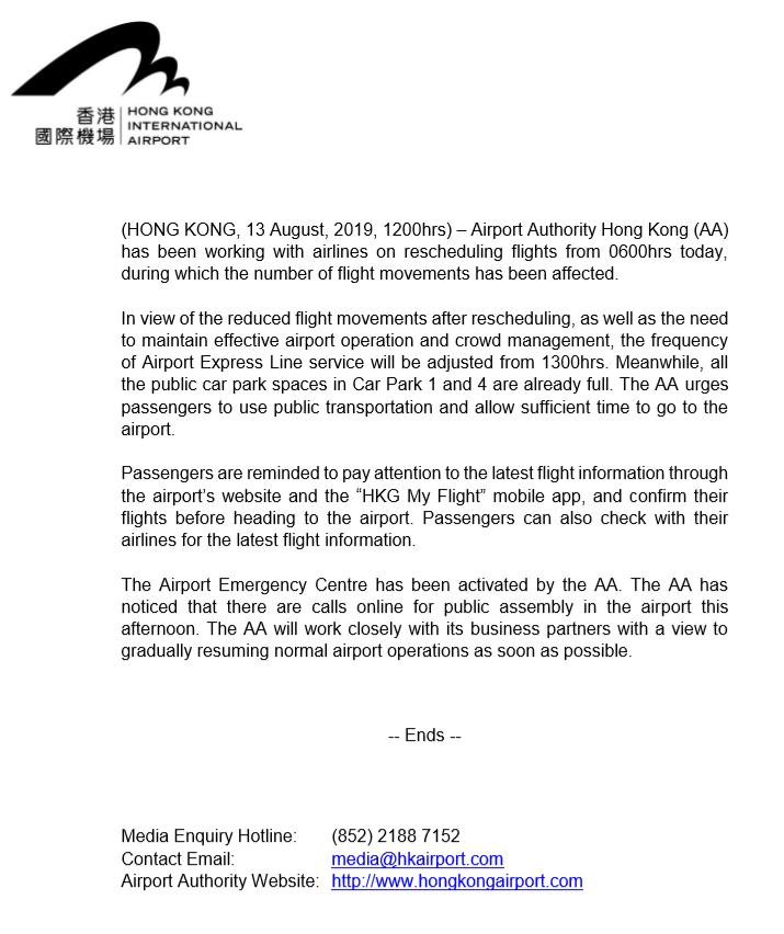 <b>香港机管局:6时起重新安排航班 将尽快恢复正常|香港</b>