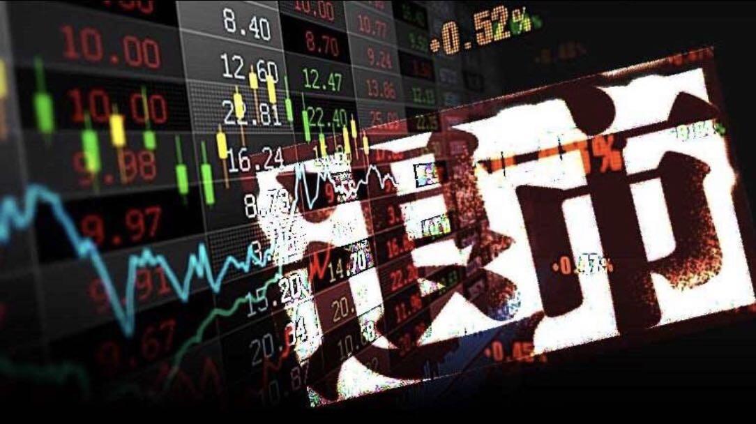 *ST华信危机:债务缠身 退市无安排、重组无进展