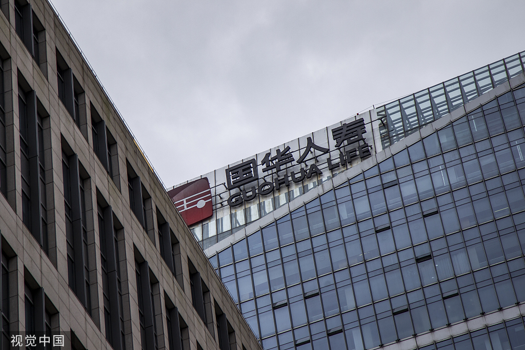 <b>大股东天茂集团已清仓多项资产 国华人寿欲借壳上市?</b>
