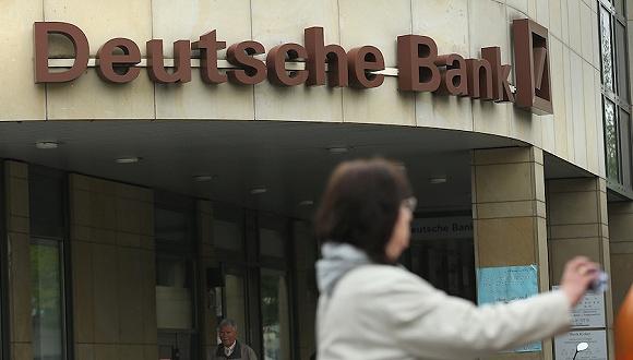 德国GDP二季度陷负增长 经济衰退隐忧再袭