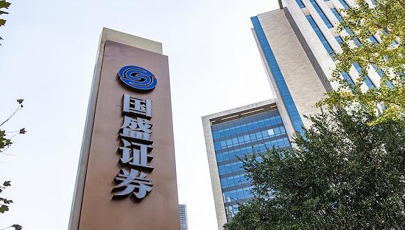 国盛金控扭亏为盈净利2.8亿 与中江信托诉讼尚未开庭