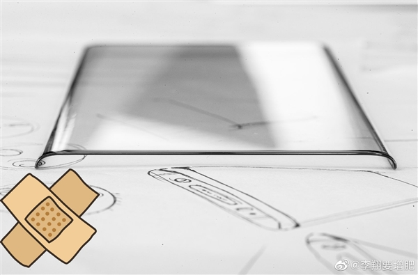 vivo NEX新品曝光:瀑布屏加持 或首发屏下镜头