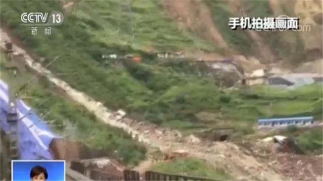 搶險人員失聯!數萬方高位巖體突然崩塌 成昆鐵路再次中斷