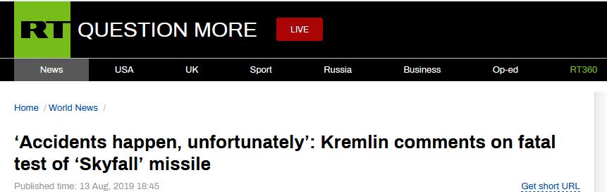 俄方回应靶场爆炸:重要的是记住那些丧生的英雄们