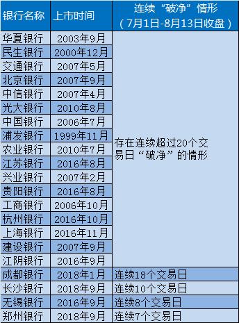 46f1-ichcymv1801049.png