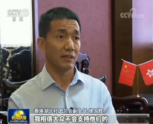 多个在港社团举行联合记者会谴责暴力乱港行为