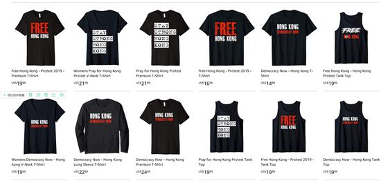 亚马逊公然售卖港独T恤 印有玷污国徽图样(图)